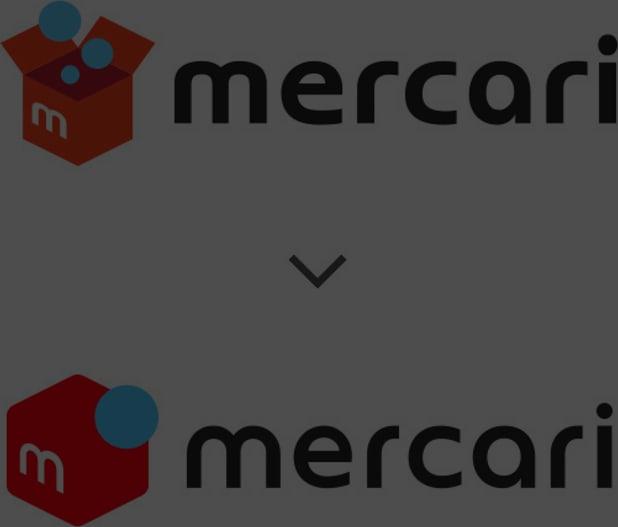 メルカリがロゴデザイン変更、シンプルでヴィヴィッドに jpg 618x527 メルカリ ロゴ