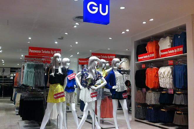 Gu indonesia 001